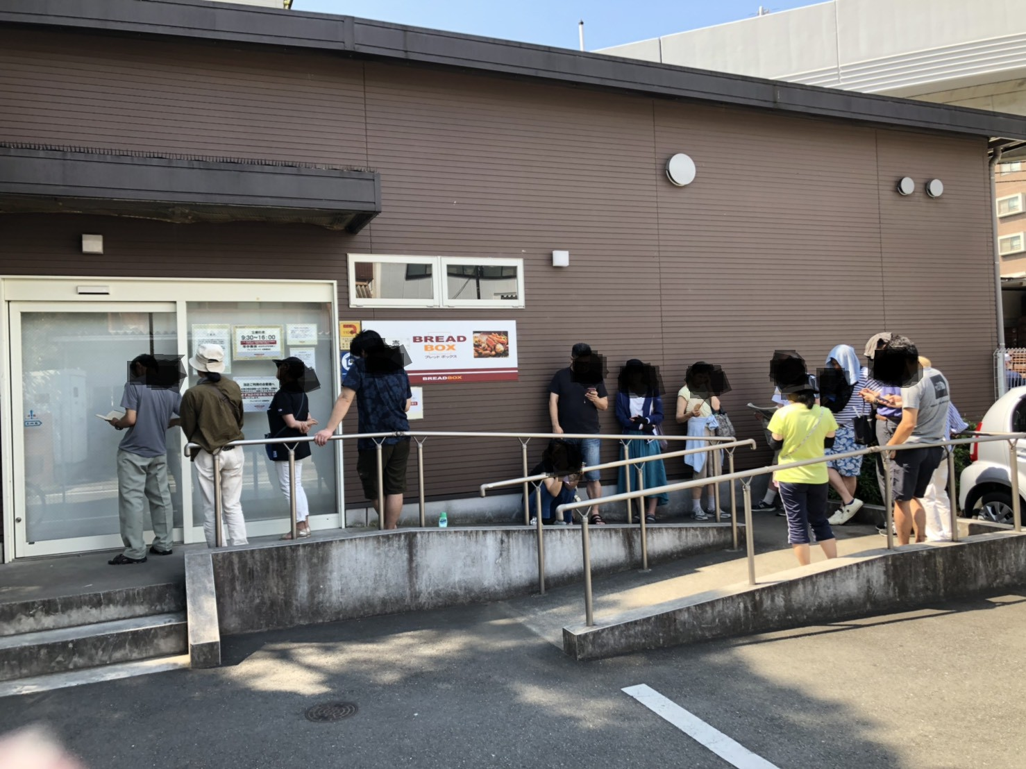 【北新横浜】サンジェルマンのアウトレットがお得!ブレッドボックスのパンのメニューや混雑状況は?